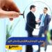 ردیابی کارمندان و افزایش راندمان کاری